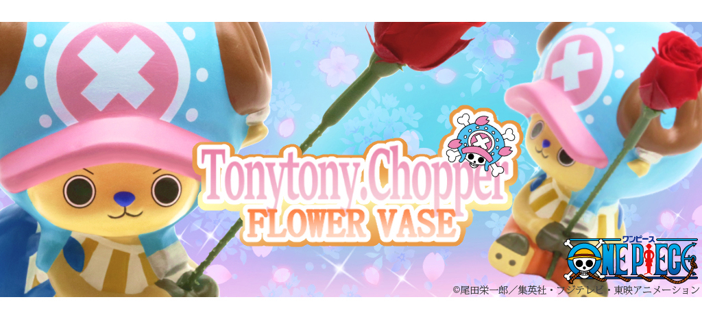 ONE PIECE Tonytony.Chopper Flower Vase